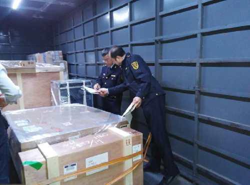 Inspection bureau supports sakai investment in guangzhou for Bureau quarantine